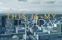 This Is My Story 30th May- Cyrus Ng'ang'a Final Episode Ssn 1