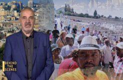 BEHIND THE SCENES ISRAEL-14TH SEPTEMBER 2018